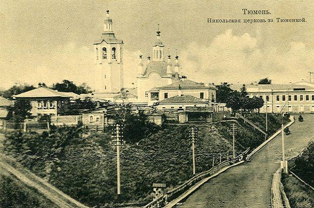В Тюмени стартовала краеведческая викторина