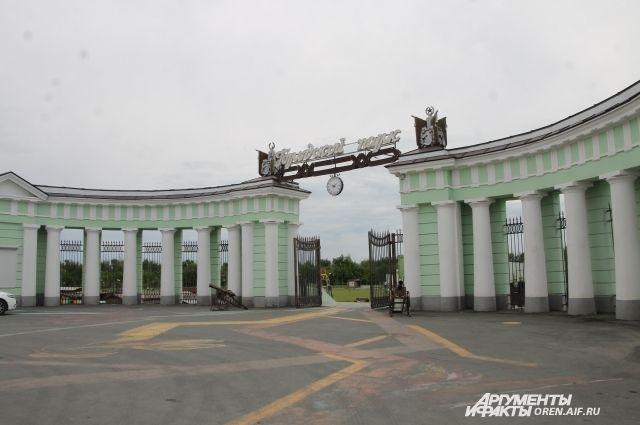В Новотроицке откроется производство ферросплавной продукции