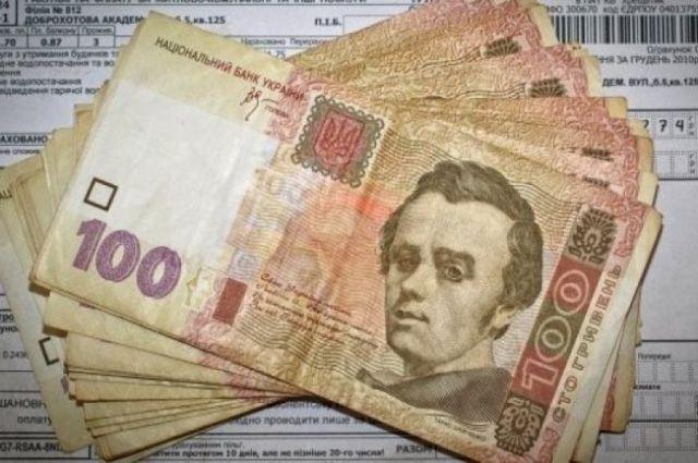 В Украине выросли тарифы на «коммуналку», - СМИ
