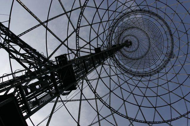 Шаболовская радиобашня системы инженера В.Г. Шухова, 1919-22, фотография 2007года. Фонд «Шуховская башня»