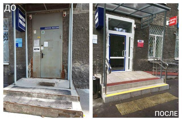 Ещё два почтовых отделения стали частью «Доступной среды»