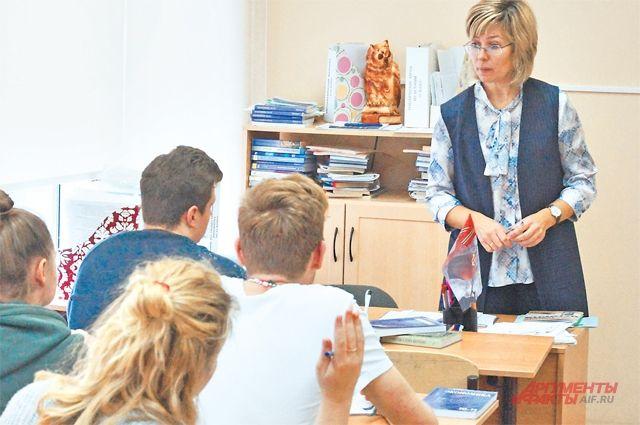 Наталья Резникова любит использовать новые методики преподавания на своих уроках.