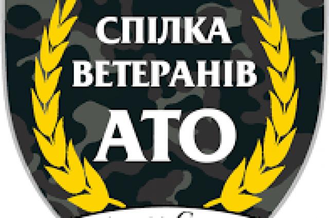 В Украине создадут госреестр ветеранов: подробности