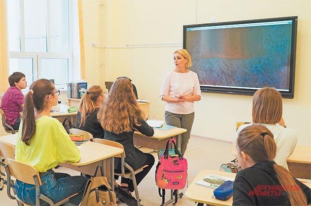 Школа № 58 предназначена для старшеклассников: в неё могут поступать ребята с 8-го по 11-й класс.
