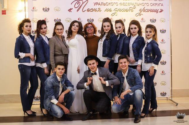 Тюменская группа взяла Гран-при на конкурсе исполнителей Урала