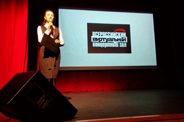 В Ноябрьске открылся виртуальный концертный зал