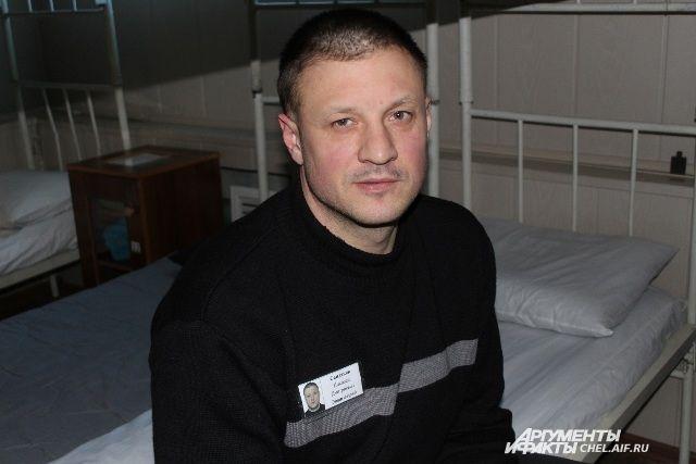 Николай Сандаков в колонии.