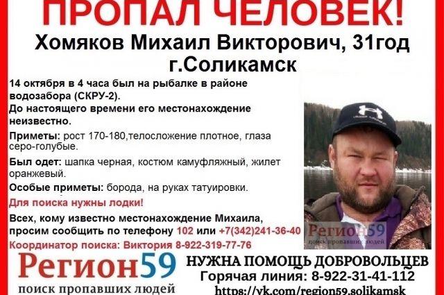 Всех, кто что-то знает о местонахождении пропавшего мужчины, просьба сообщить в полицию по номеру 02 (102 с мобильного) или волонтёрам по телефону 89223197776.