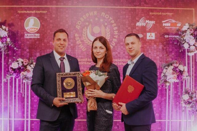 В Тюмени наградили победителей премии «Лидер доверия потребителей-2019»