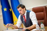 Гончарук рассказал, в каких городах есть проблемы с отопительным сезоном