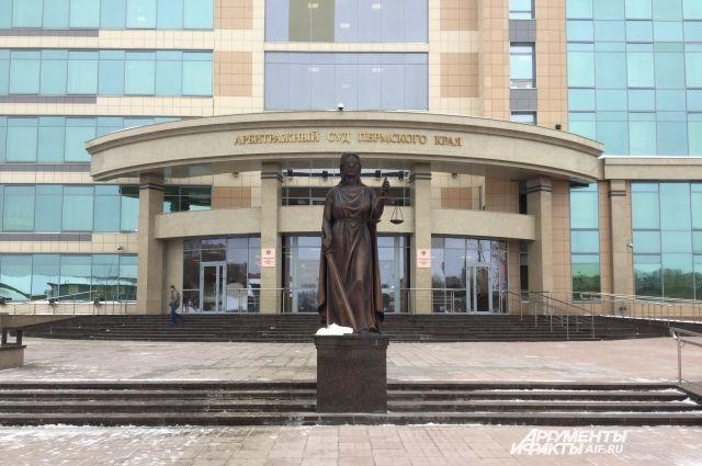 В вину поставщикам тепла поставили создание компании-посредника в Кировском районе Перми.