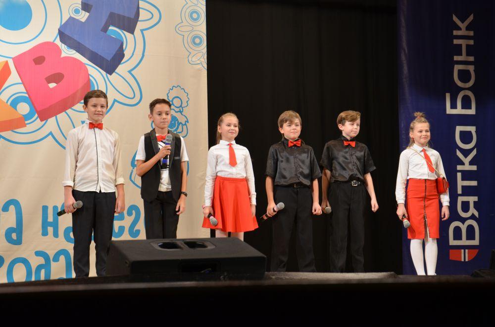 Команда «Достаевские», школа №56