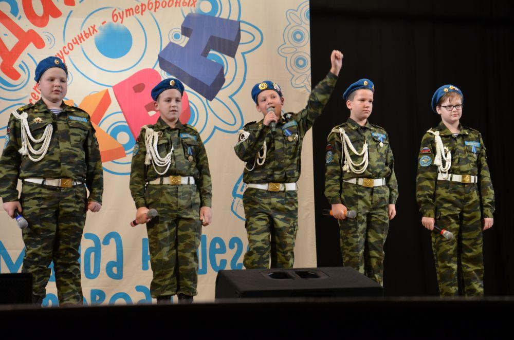Команда «Десант», школа КВН «Филейка»