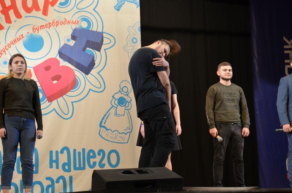 Команда «Сборная Владимира», РАНХИГС
