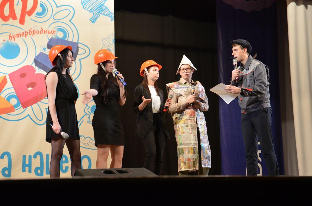 Команда «Строители», Кировский государственный колледж строительства экономики и права