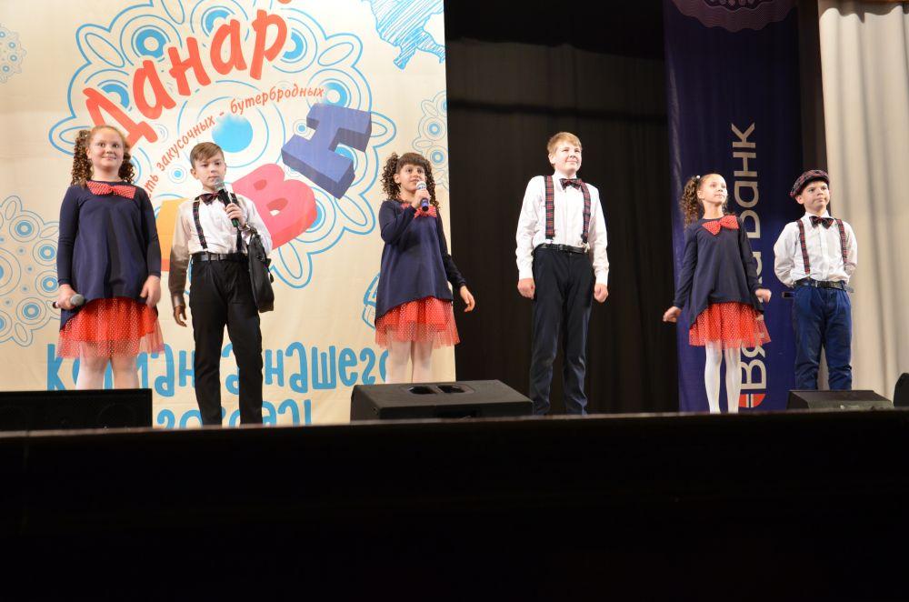 Команда «Мафия Яранского уезда», город Яранск