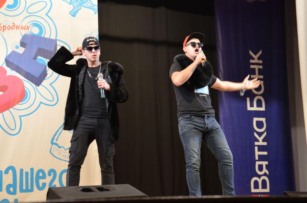 Команда «Колхоз им. Дукалиса», Слободской