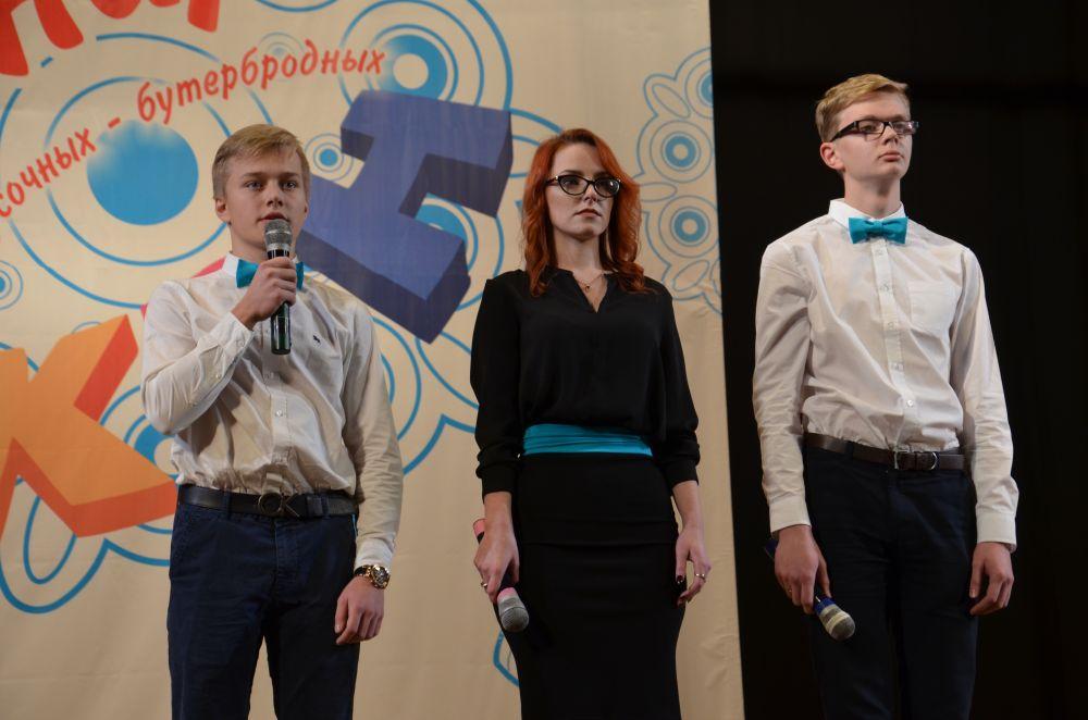 Команда «Страна ОЗ», Кировский медицинский колледж
