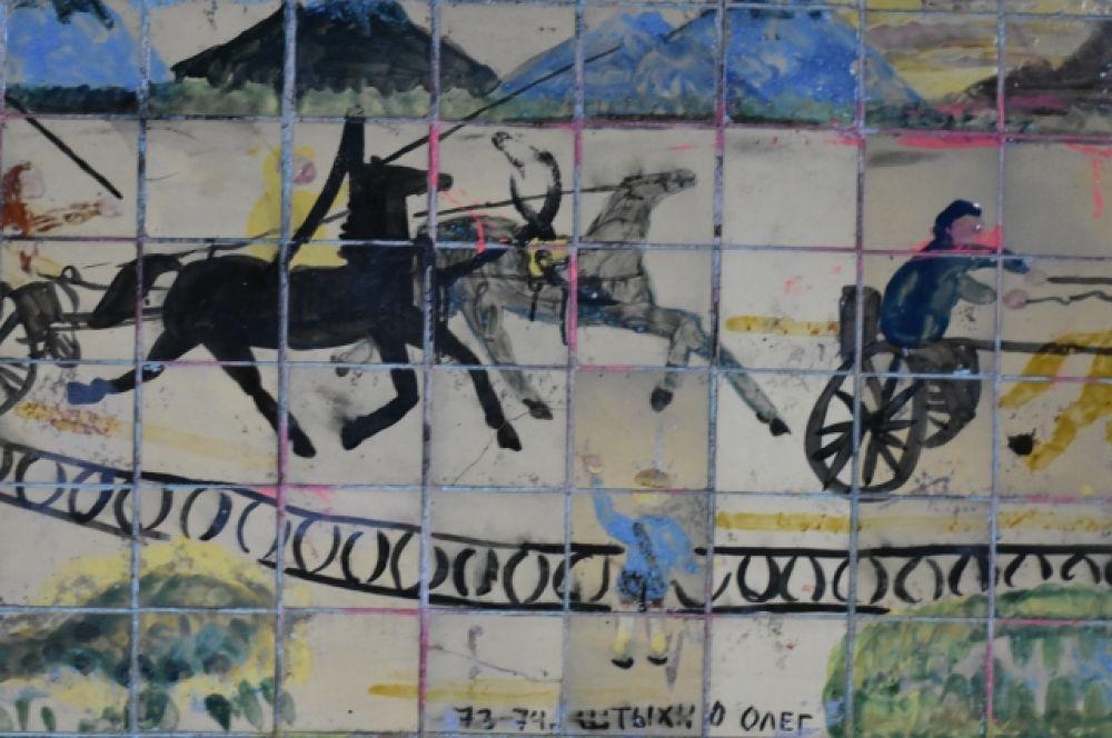 А это работа юного воспитанника Олега Штыхно. В наши дни он стал знаменитым художником, проживает в Москве.