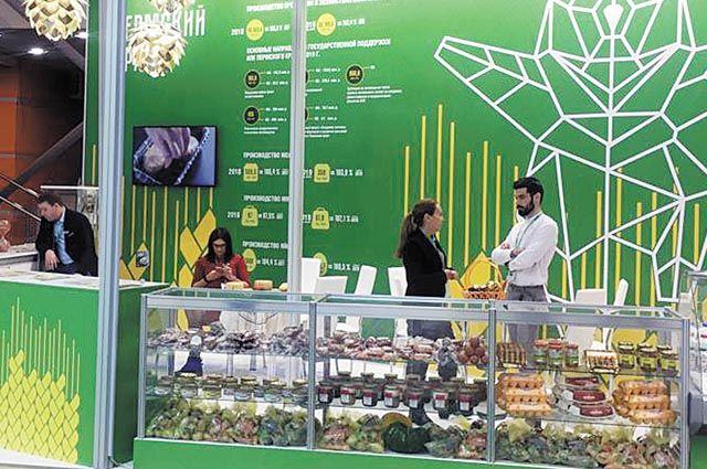 На выставке «Золотая осень – 2019» свою продукцию представили 16 предприятий края.