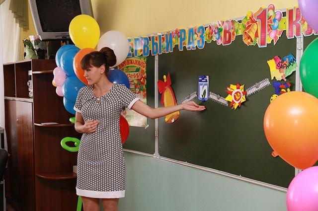 В Алтайском крае около четырёх тысяч учителей из почти 21 тысячи получают зарплату ниже 15 тысяч рублей.