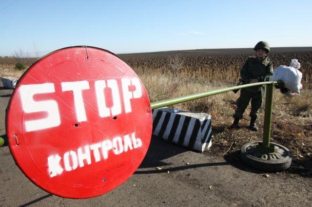 В ДНР сообщили, что за сутки ВСУ нарушили перемирие в Донбассе 40 раз