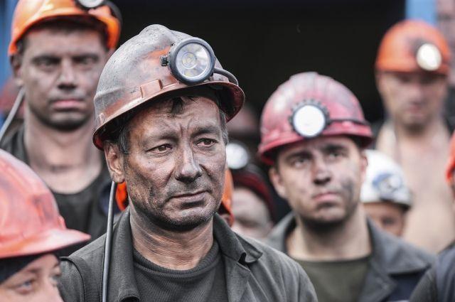 Началась подготовка к всеукраинскому протесту шахтеров: что известно