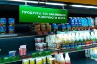 Выкладка натуральной молочной продукции должна сопровождаться информационной надписью «Продукты без заменителя молочного жира».