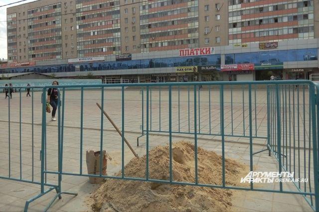 В Оренбурге на месте «Атриума» хотят построить подземную парковку.