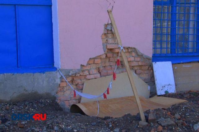 В Орске из-за аварийного состояния закрылся детсад №11.