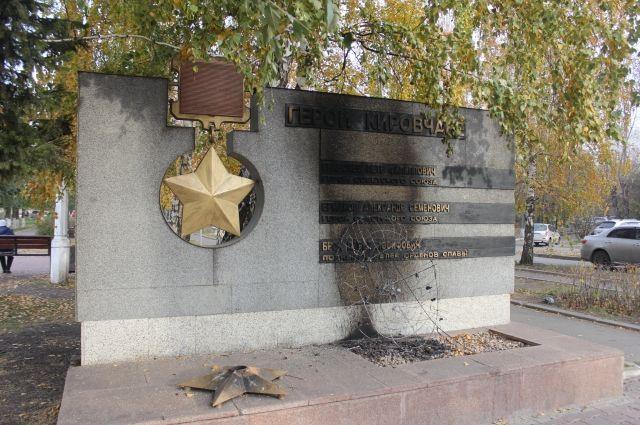Неизвестные сожгли венок возле памятника участникам войны.