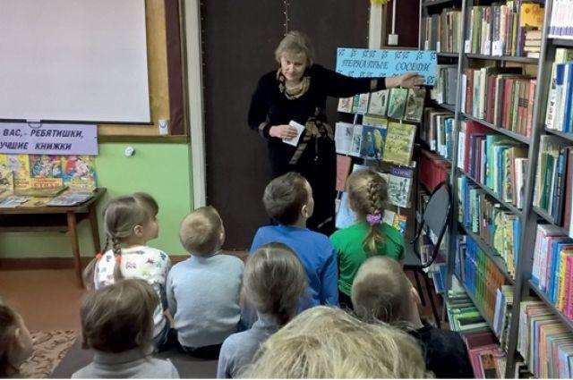 Комфорт в здании библиотеки очень важен: здесь регулярно проводятся мероприятия с участием школьников.