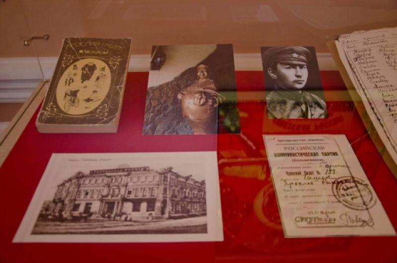 Ярослав Гашек начал писать Швейка в Омске.