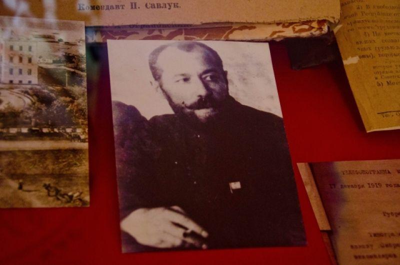 Евгений Полюдов, председатель Омского губернского революционного комитета.