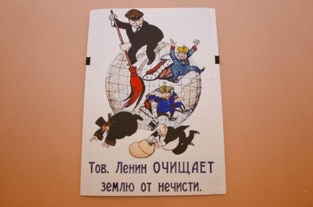 Представлены примеры агитационных плакатов периода Гражданской войны.
