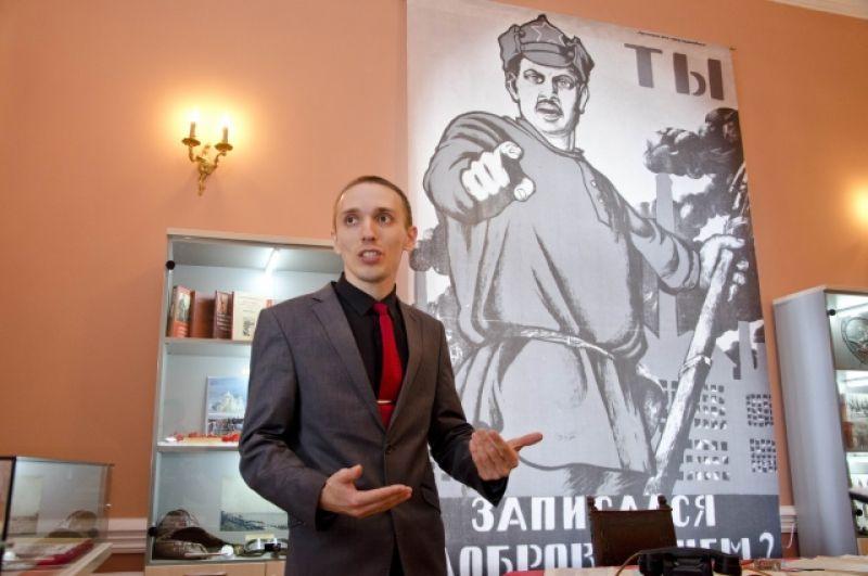 кандидат исторических наук, главный архивист Центра изучения истории Гражданской войны Исторического архива Омской области Максим Стельмак.