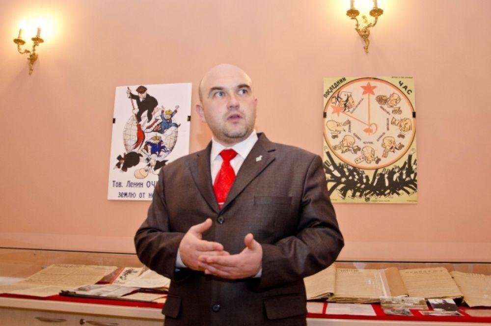 Кандидат исторических наук, главный архивист Центра изучения истории Гражданской войны Исторического архива Омской области Дмитрий Петин.