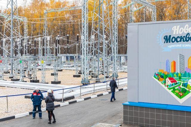 Собянин открыл крупнейшую электроподстанцию в Новой Москве