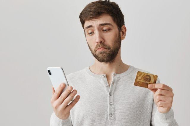 Почему банк может отказать в кредите? Неочевидные причины