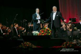 Сын Пласидо Доминго примет участие в концерте тенора в России