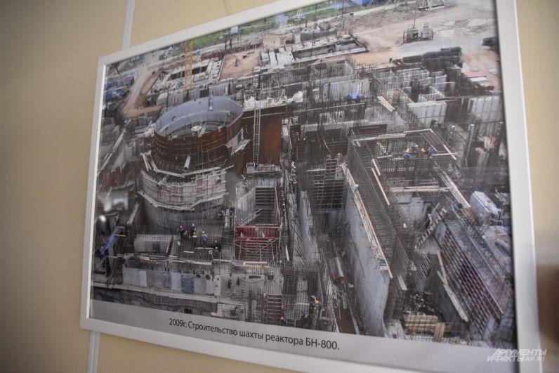 По пути в реактор знакомство с его историей строительства.