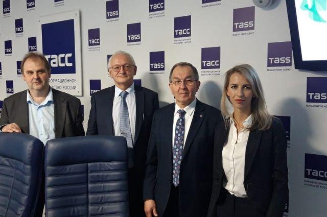 Участники конференции в ТАСС