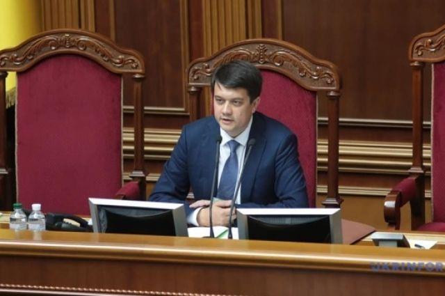 Разумков подвел итоги о 50 днях работы Верховной Рады