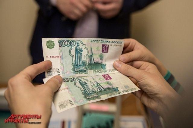 Сотрудники банка заявили, что денег нет