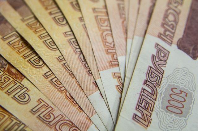 Более 1 млн рублей вынес из банка на улице Щербакова уроженец Закавказья