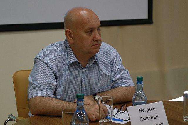Дмитрий Негреев