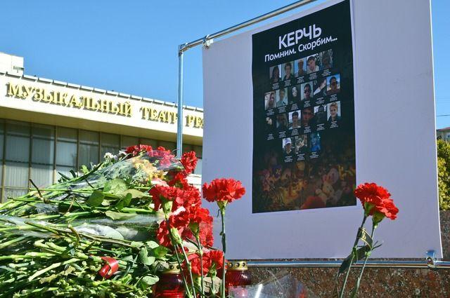 Импровизированный мемориал в память о погибших год назад студентах и преподавателях в Керченском политехническом колледже