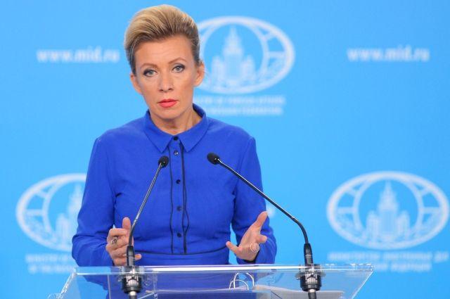 Захарова: слова о роспуске ДНР и ЛНР не помогают урегулированию в Донбассе