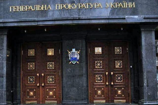 ГПУ анонсировала создание отдела, который займется расследованием пыток