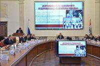 Андрей Травников провел заседание